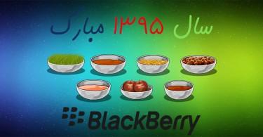 bb-nowruz